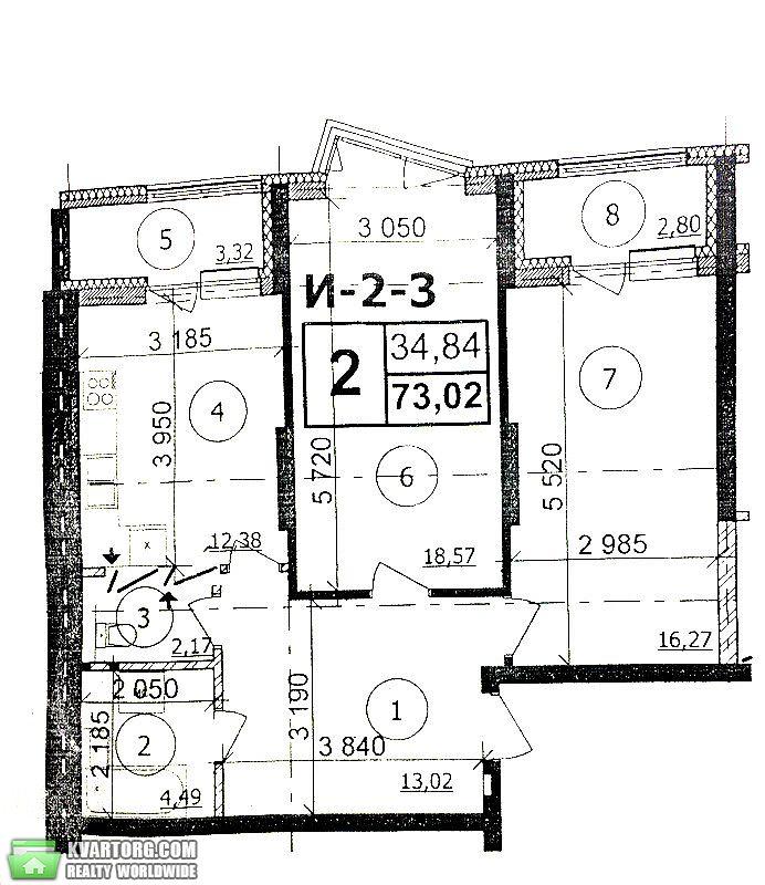 продам 2-комнатную квартиру. Киев, ул. Драгоманова 4а. Цена: 60000$  (ID 1793550) - Фото 4