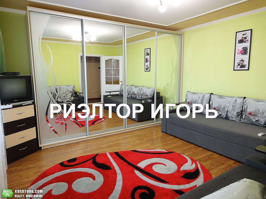 сдам 1-комнатную квартиру. Одесса, ул.Маршала Жукова . Цена: 235$  (ID 2164805) - Фото 1