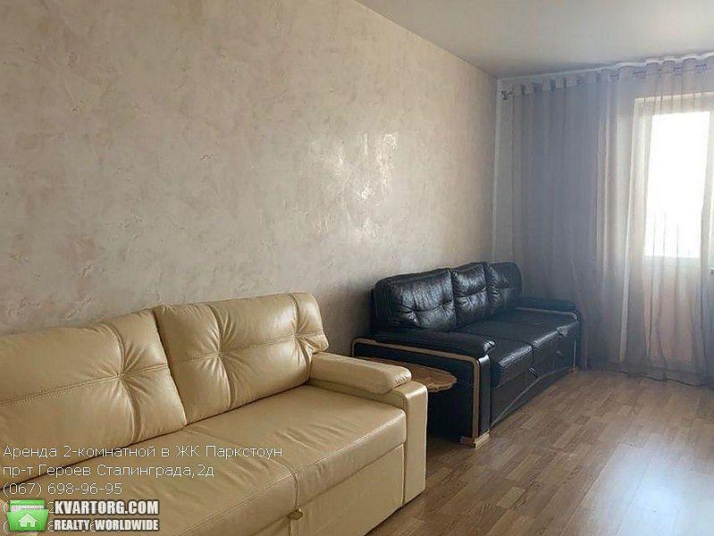 сдам 2-комнатную квартиру Киев, ул. Героев Сталинграда пр 2Д - Фото 3