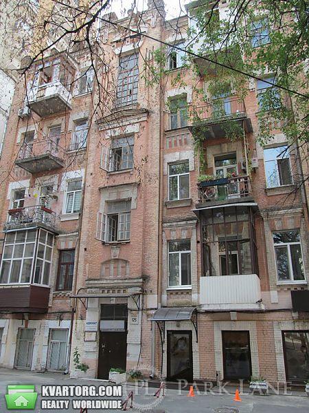 продам офис Киев, ул. Саксаганского 125 - Фото 8