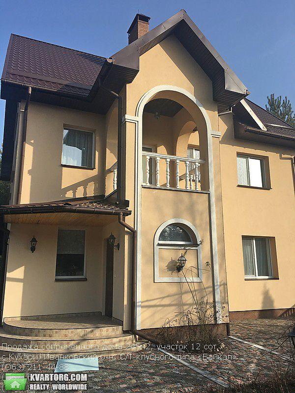 продам дом Киевская обл., ул. Садовая - Фото 2