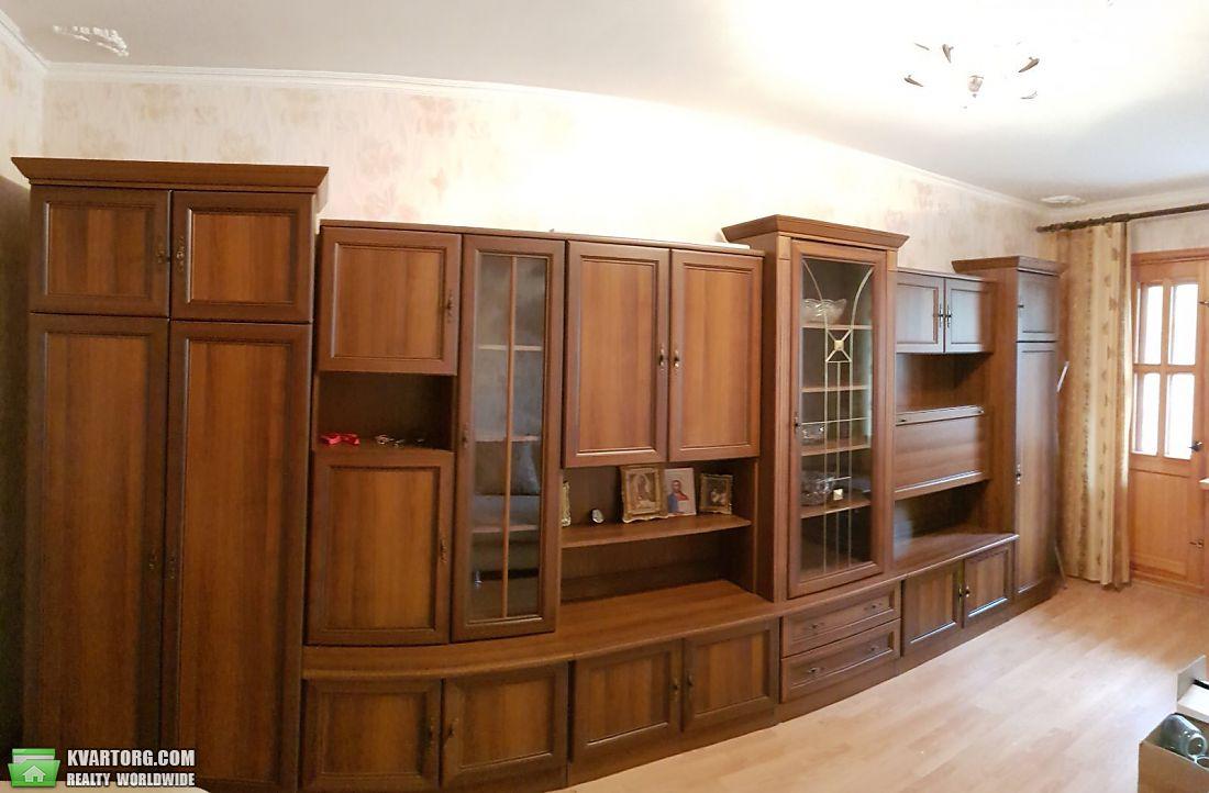 продам 2-комнатную квартиру Одесса, ул.Заболотного 47 - Фото 1