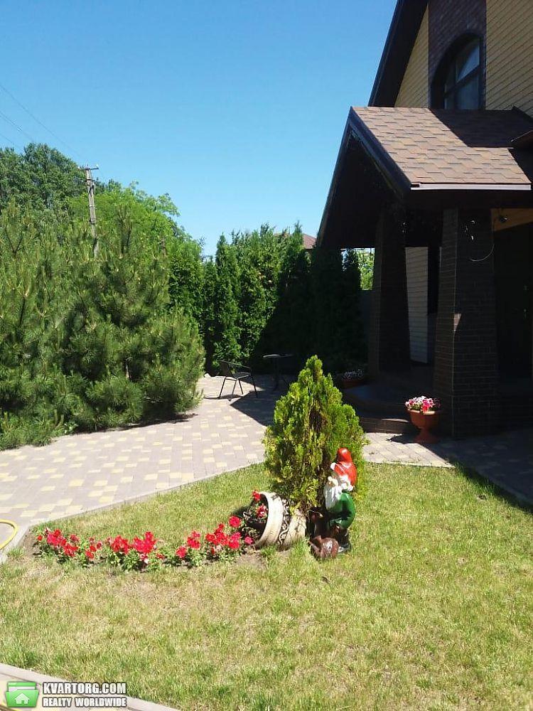 продам дом Днепропетровск, ул.Опытный - Фото 4