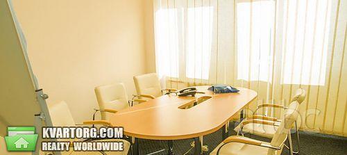 продам офис Киев, ул.Соломен 2 - Фото 4