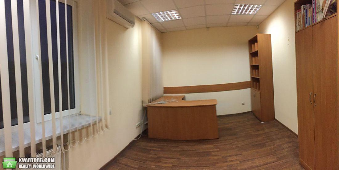 сдам офис Харьков, ул.куликовская - Фото 2