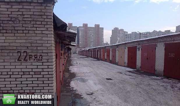продам гараж Киев, ул. Радунская 3 - Фото 3