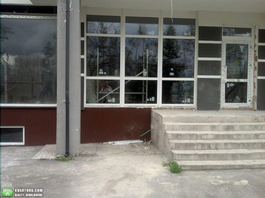 продам нежилой фонд Обухов, ул.Киевская - Фото 2