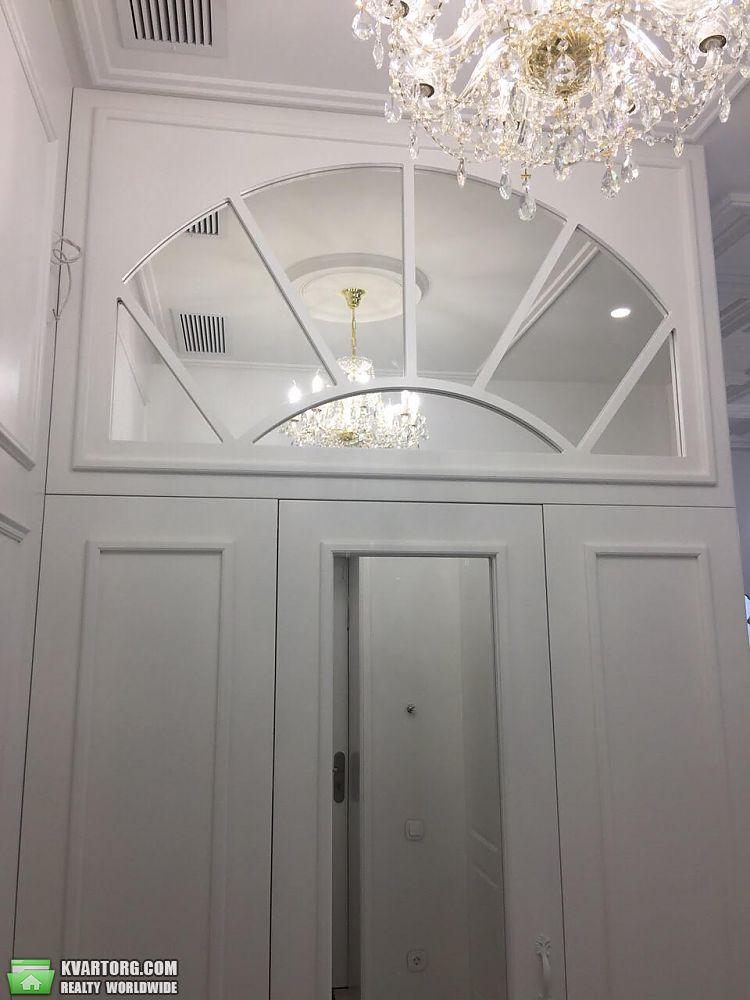 продам 3-комнатную квартиру Днепропетровск, ул.Урицкого - Фото 7
