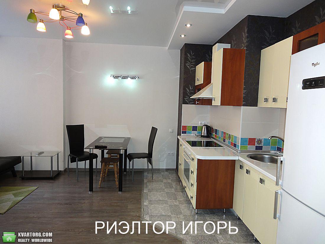сдам 2-комнатную квартиру. Одесса, ул.Левитана . Цена: 270$  (ID 1980458) - Фото 3