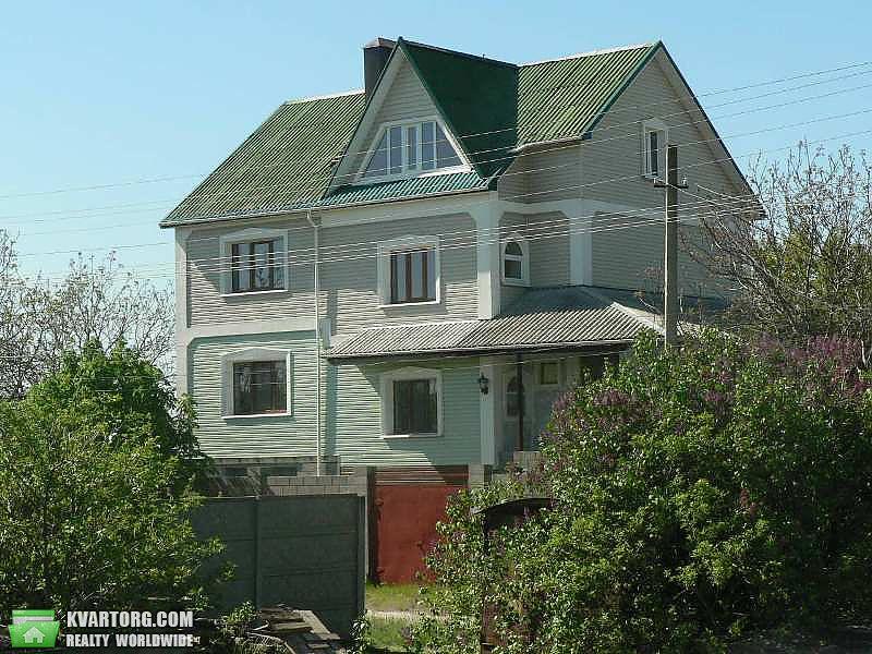 продам дом. Днепропетровск, ул.Улица . Цена: 65000$  (ID 2135299) - Фото 1