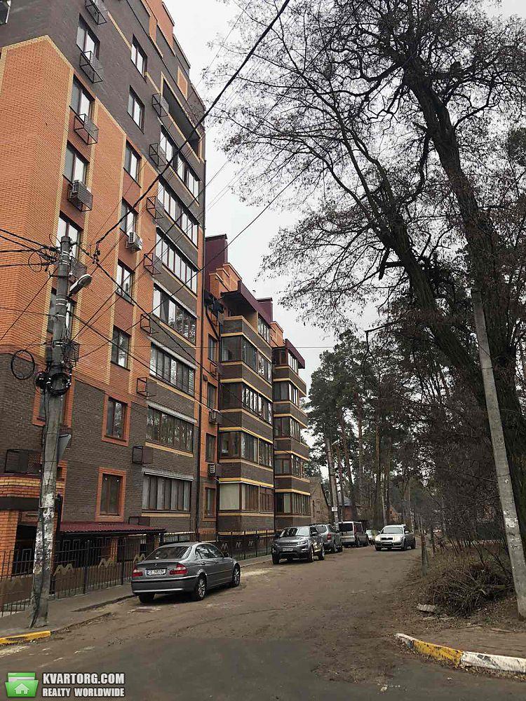 продам 1-комнатную квартиру Ирпень, ул.Киевская - Фото 1