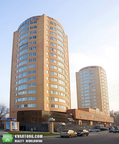 продам 3-комнатную квартиру Днепропетровск, ул.Баумана - Фото 1