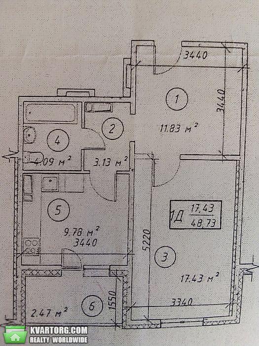 продам 1-комнатную квартиру Киев, ул. Науки пр 55а - Фото 9