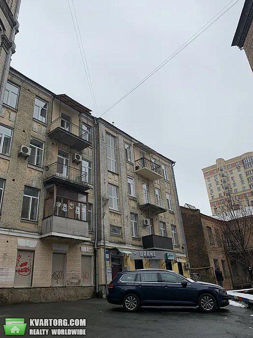 продам 3-комнатную квартиру Киев, ул. Сечевых Стрельцов 77 - Фото 7