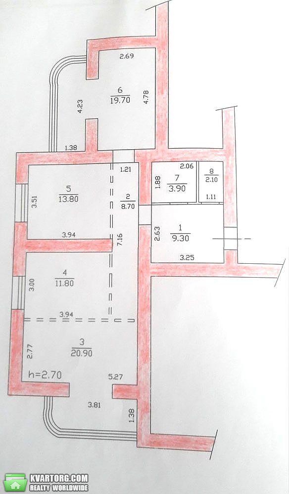 продам 3-комнатную квартиру Харьков, ул.родниковая - Фото 1