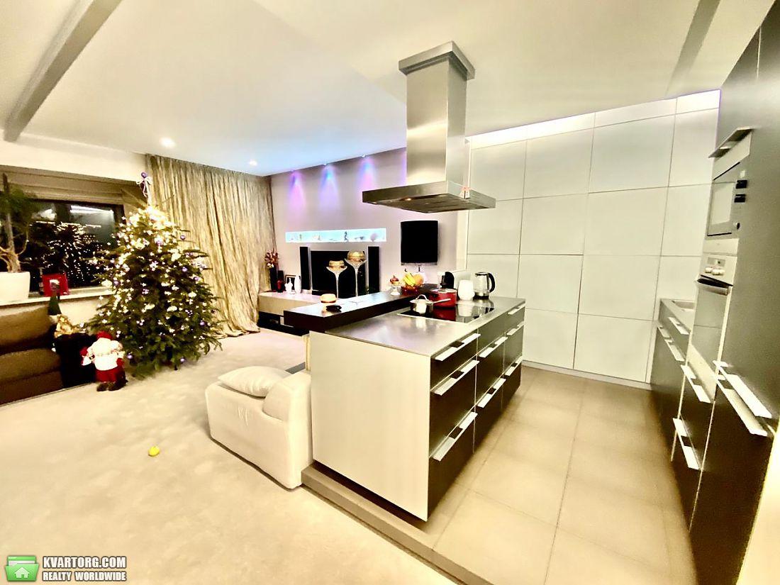 продам 3-комнатную квартиру Днепропетровск, ул.Дзержинского 35 - Фото 1