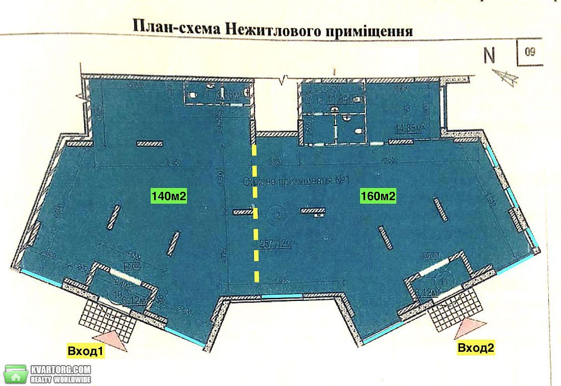 сдам магазин Киев, ул. Сагайдака 101 - Фото 6