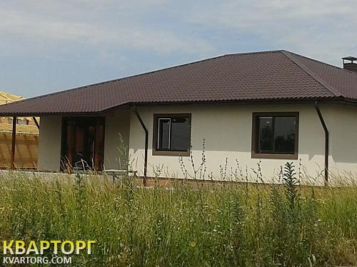 продам дом Днепропетровск, ул.Царское село - Фото 2
