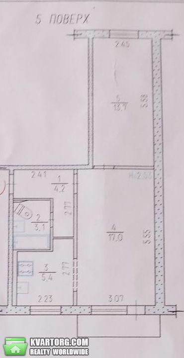 продам 2-комнатную квартиру Харьков, ул.тракторостроителей