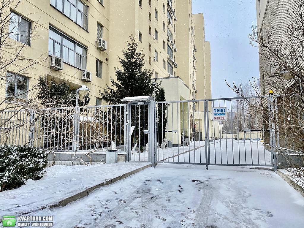 продам 3-комнатную квартиру Днепропетровск, ул.Жуковского 21а - Фото 1