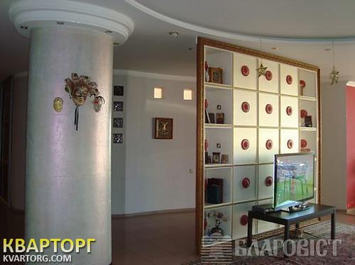 продам 5-комнатную квартиру Киев, ул.Горького 140 - Фото 8