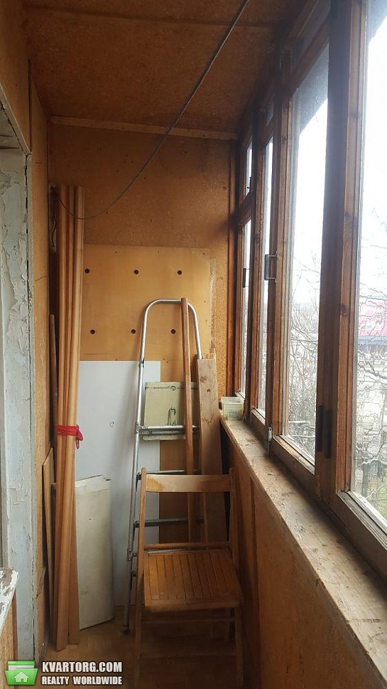 продам 2-комнатную квартиру Одесса, ул.Балковская 141 - Фото 1