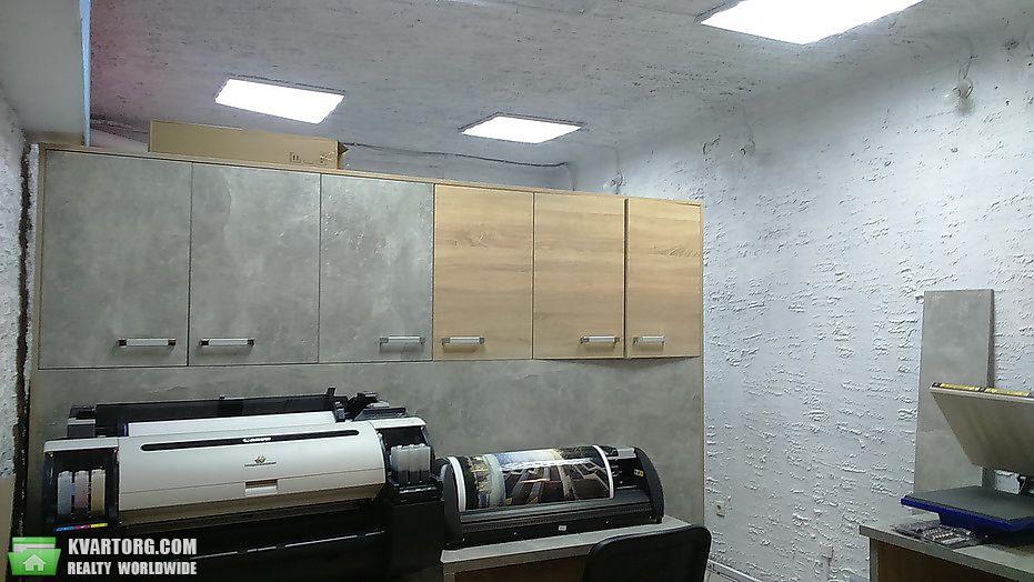 продам офис Киев, ул. Бастионная 2 - Фото 5