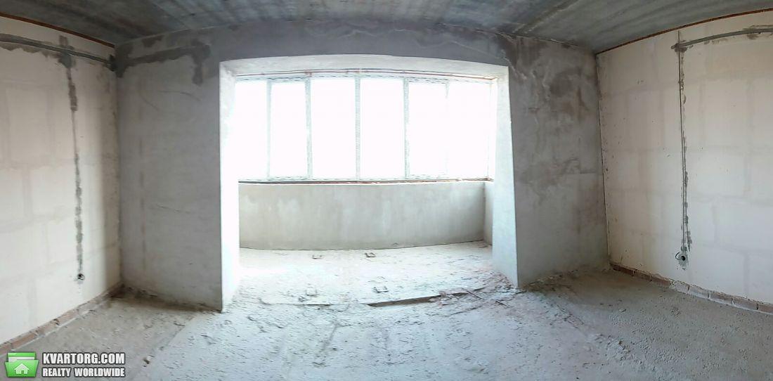 продам 3-комнатную квартиру Днепропетровск, ул.Набережная Победы 62г - Фото 1