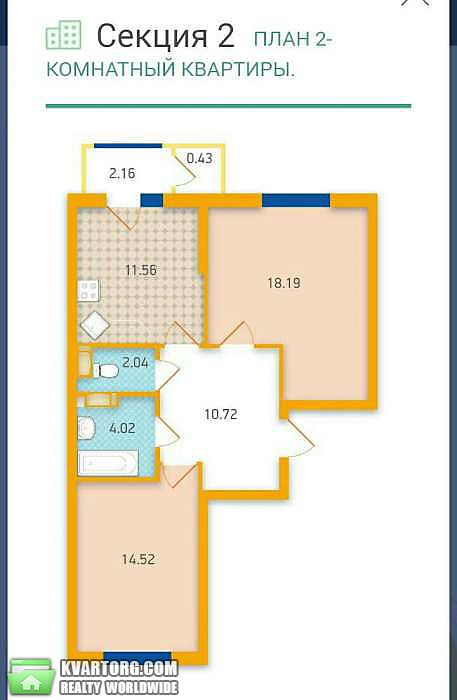 продам 2-комнатную квартиру. Киев, ул. Вербицкого 1. Цена: 39500$  (ID 2041334) - Фото 2