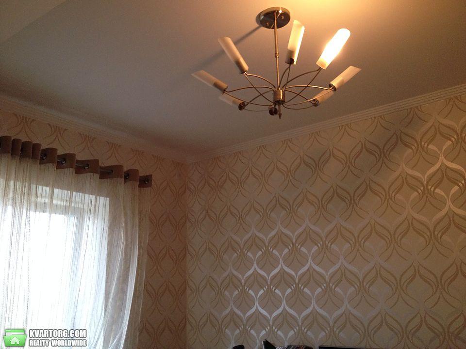 продам дом Днепропетровск, ул.юбилейное - Фото 10