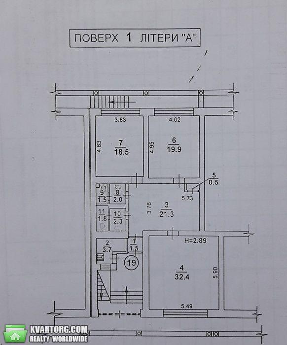 сдам офис Киев, ул. Оболонская наб 11 - Фото 2