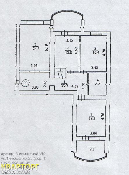продам 3-комнатную квартиру Киев, ул. Тимошенко 21 - Фото 7