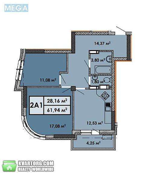 продам 2-комнатную квартиру Киев, ул.Радченка 27-29 - Фото 2