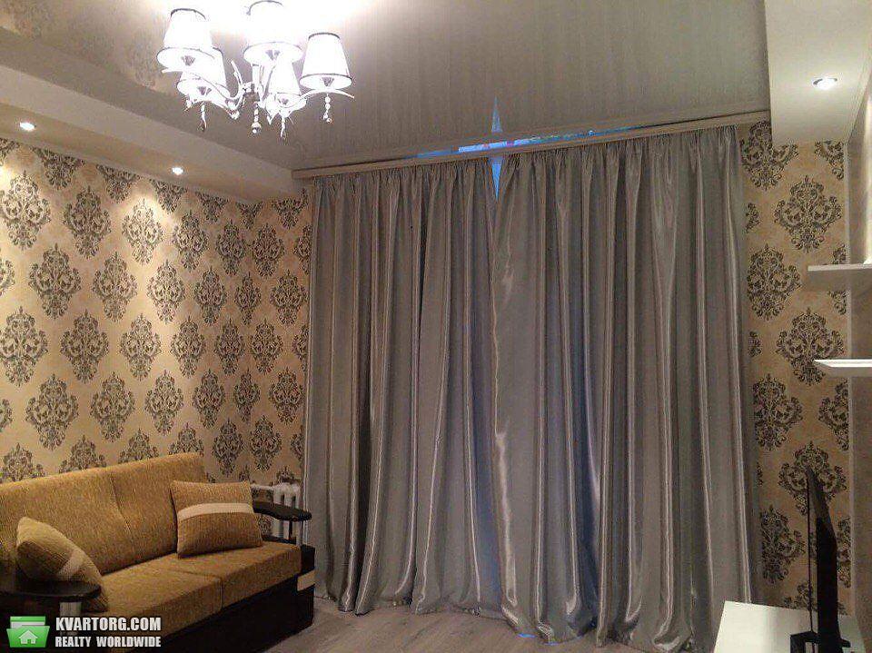 сдам 1-комнатную квартиру Днепропетровск, ул.Гоголя - Фото 2