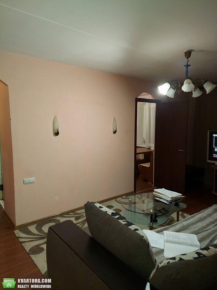 продам 3-комнатную квартиру Днепропетровск, ул.Савченко - Фото 10