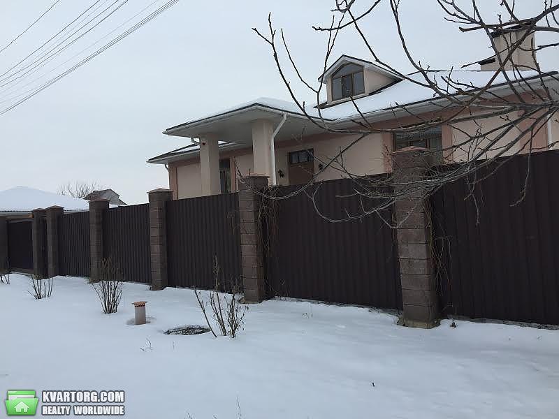 продам дом Днепропетровск, ул.Александровка - Фото 2
