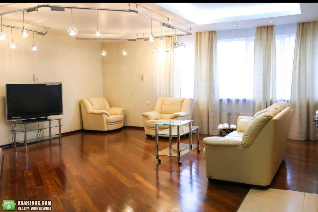 продам 3-комнатную квартиру Днепропетровск, ул.Миронова 003 - Фото 1