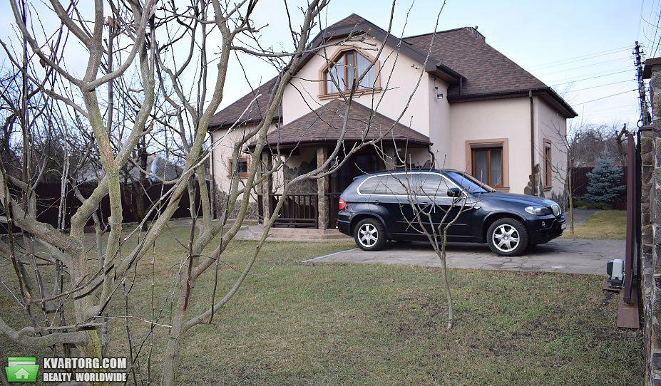 продам дом Киев, ул. Стеценко 21 - Фото 3