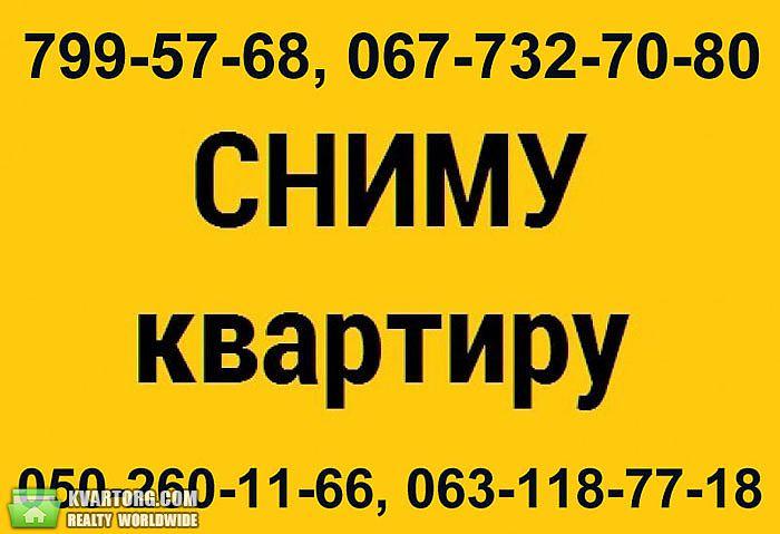 сниму 1-комнатную квартиру. Одесса, ул.Маршала Говорова . Цена: 500$  (ID 1731284) - Фото 2