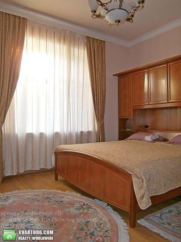 сдам 5-комнатную квартиру Киев, ул. Ярославов Вал 15А - Фото 4