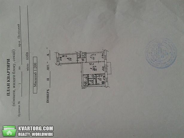 продам 3-комнатную квартиру. Киев, ул. Полевой пер 3. Цена: 43000$  (ID 2235705) - Фото 5