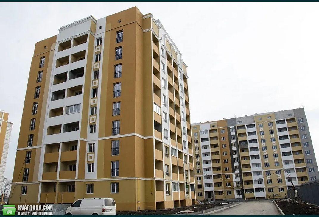 продам 1-комнатную квартиру Харьков, ул.драгоманова - Фото 2