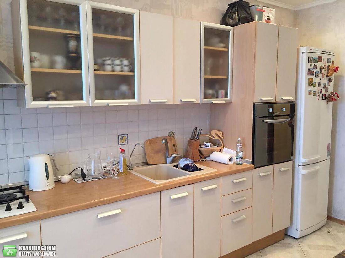 продам 4-комнатную квартиру Днепропетровск, ул. Космическая - Фото 1