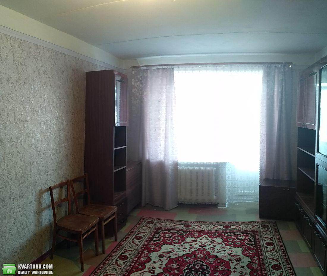 сдам 1-комнатную квартиру Днепропетровск, ул. Выборгская - Фото 1