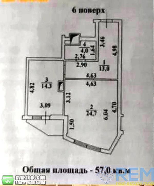 продам 1-комнатную квартиру. Одесса, ул.Люстдорфская дорога . Цена: 45000$  (ID 2245654) - Фото 8