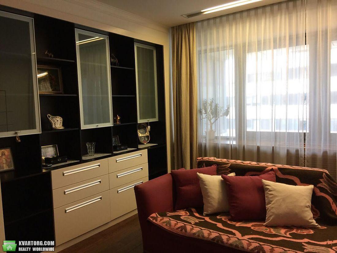 продам 3-комнатную квартиру Днепропетровск, ул.Вернадского - Фото 2