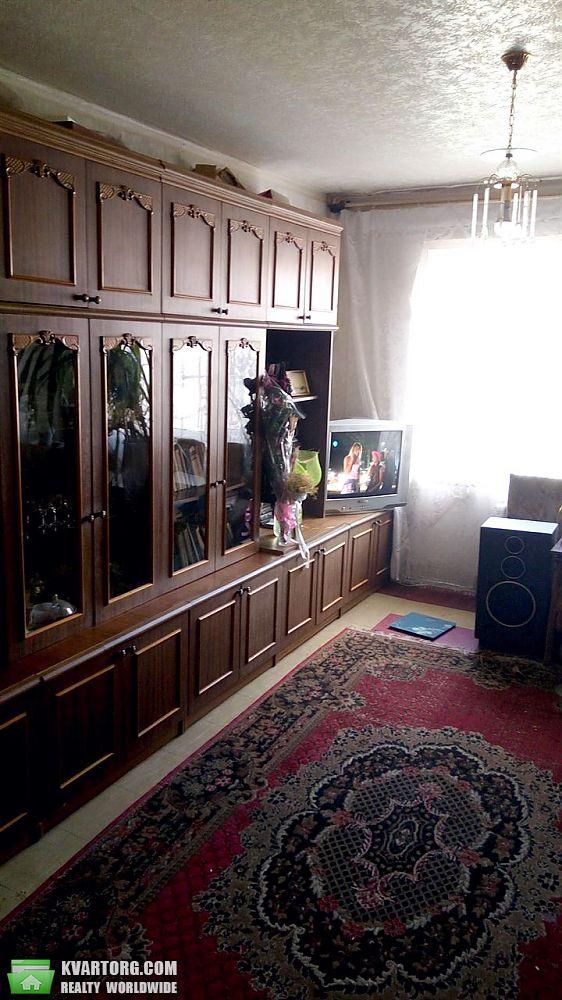 продам 3-комнатную квартиру Днепропетровск, ул.Щербины 21 - Фото 1
