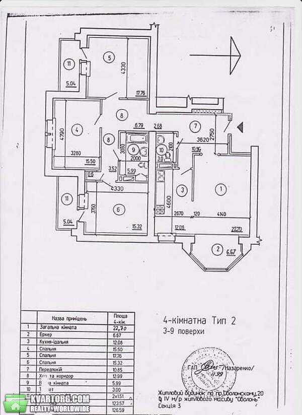 продам 4-комнатную квартиру Киев, ул. Оболонский пр 22в - Фото 4