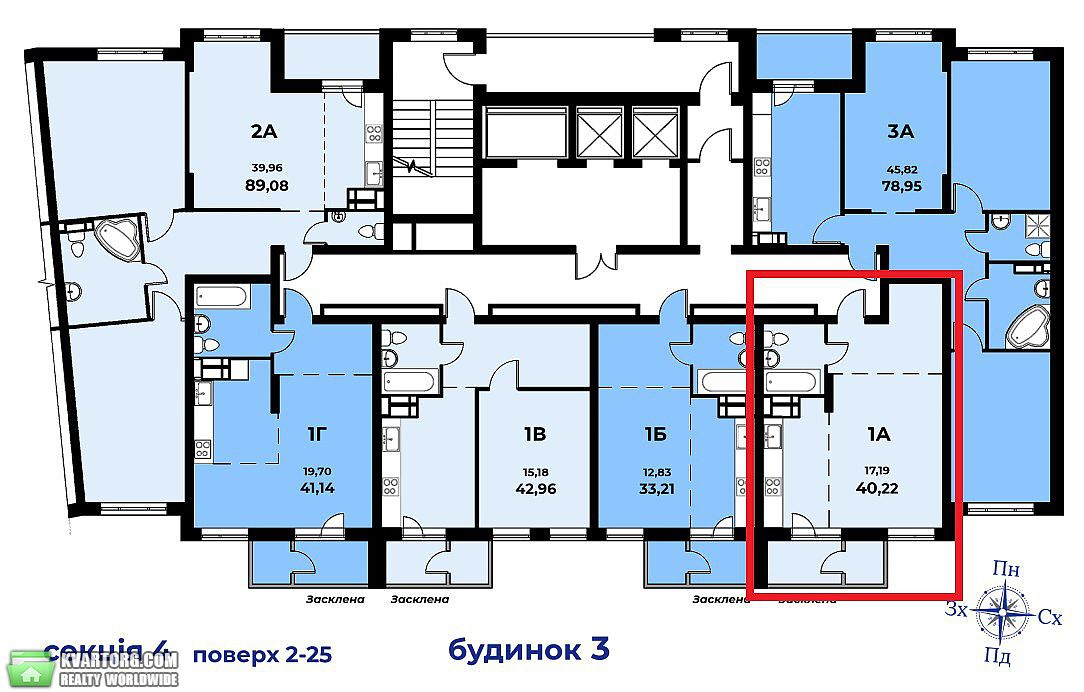 продам 1-комнатную квартиру Киев, ул.Балтийский 23 - Фото 2