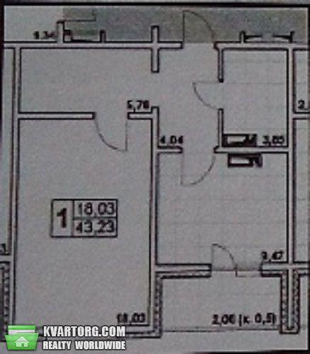 продам 1-комнатную квартиру. Киев, ул. Тираспольская 43. Цена: 35000$  (ID 2085310) - Фото 6
